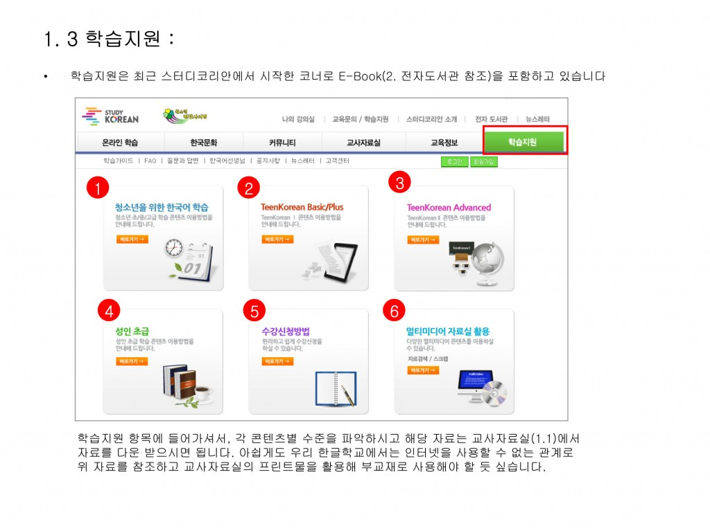 Study_Korean_05
