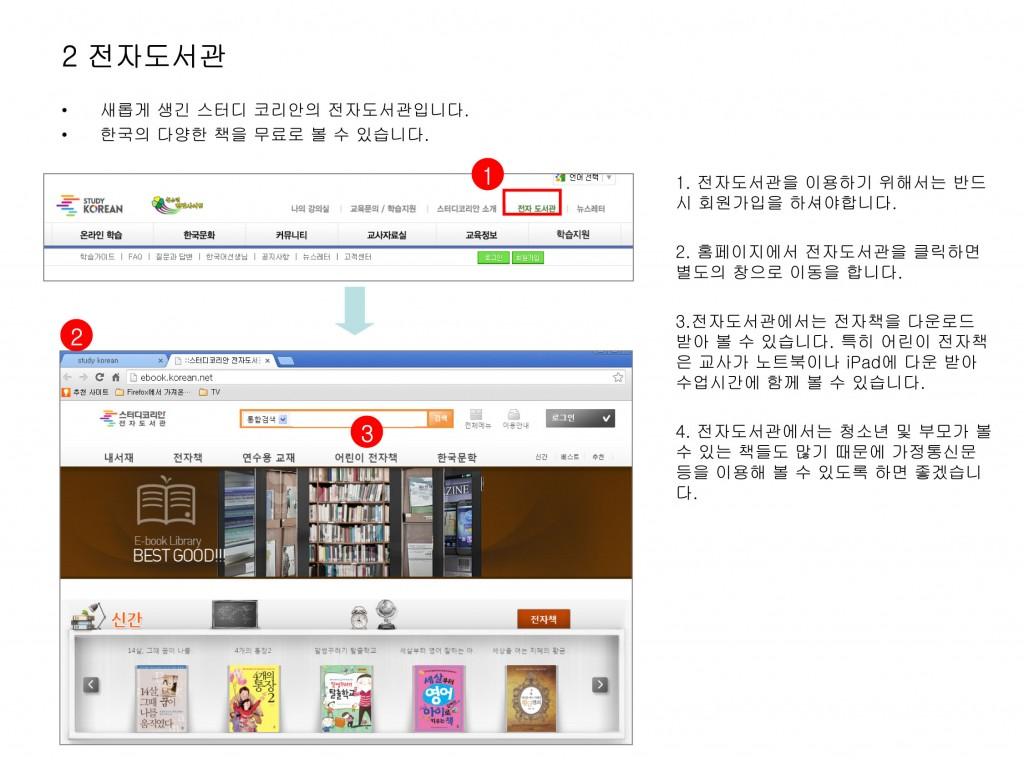 Study_Korean_06